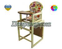 Детский стульчик для кормления Natalka - Шарики