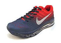Кроссовки мужские  Nike  Air Max синие (найк аир макс)(р.42,43,44)