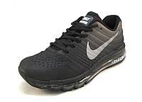Кроссовки мужские  Nike  Air Max серые (найк аир макс)(р.41,42,43,44,45)