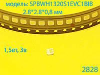 Светодиод 2828 SMD, 3в 1.5 Вт Samsung
