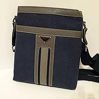 Мужская городская сумка через плечо