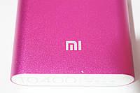 Power bank  Xiaomi 50000mh 10400, фото 1