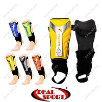 Щитки футбольные Diadora с защитой лодыжки FB-602P (пластик, EVA, l-19 см., р-р M, цвета в ассортименте)