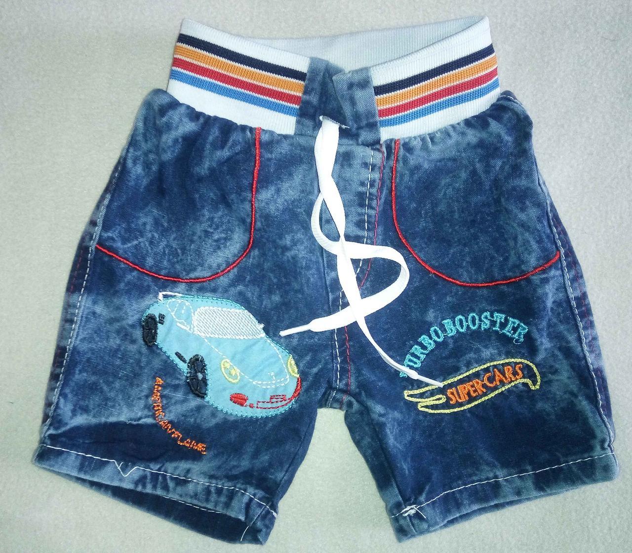 Детские джинсовые шорты для мальчиков 1-4 года