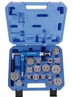 Набор инструмента для обслуживания тормозных суппортов (пневматический) KINGTONY 9BC25