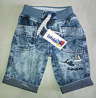 Детские джинсовые шорты для мальчиков 2-4 года