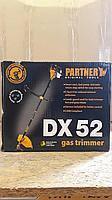 Бензиновый триммер Partner DX 52 (3+1)