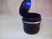Пепельница-подстаканник с подсветкой