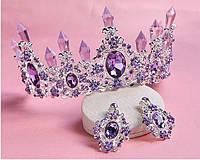 Корона и серьги набор Тиара диадема свадебная фиолетовая ВИОЛА диадема и  серьги свадебная бижутерия 335a619118e
