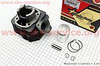 Цилиндр к-кт (цпг) Honda DIO AF27 50cc-39мм