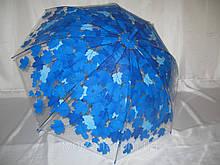 Женский  прозрачный зонт трость  цвет в синих тонах