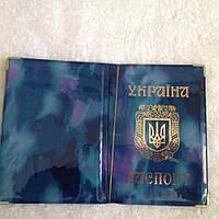 Обложка на паспорт глянец в ассортименте