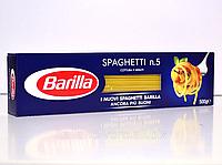 Паста Спагетти №5 - Barilla, 500г.Италия