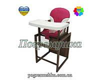 Детский стульчик для кормления For Kids Буковый с пластиковой столешницей - Розовый