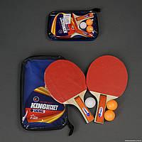 Ракетка для настольного тениса в чехле