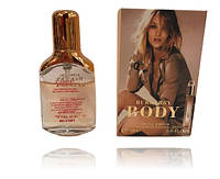 Масляные Духи Burberry Body Сирийские Масла 18 мл