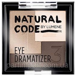 Lumene Natural Code Eye Dramatizer 11 Тени 3-х цветные (оригинал подлинник  Финляндия)