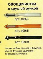 Нож с круглой ручкой, фото 1