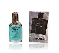 Масляные Духи Chanel BLEU Сирийские Масла 18 мл