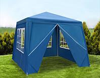 Садовый павильон шатер 3х3 с 4 стенками+окна (синий)