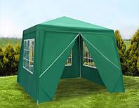 Садовый павильон шатер 3х3 с 4 стенками+окна (зелений)
