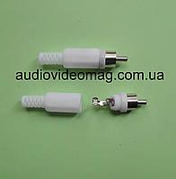 Штекер RCA (тюльпан), пластиковый, цвет белый