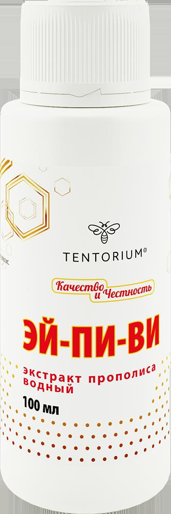 """Экстракт прополиса водный """"Эй-Пи-Ви"""" (100 мл)"""