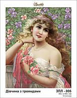 """Схема для вышивки бисером """"Девушка с розами"""""""