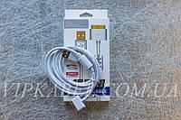 USB дата-кабель для мобильных телефонов Apple iPhone 2G, iPhone 3G, iPhone 3GS, iPhone 4, iPhone 4S; планшетов