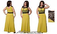 Вечернее летнее платье в пол Кинди(размеры 48-58)