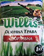 Семена травы газонной 1 кг. сорт Спортивная Willis