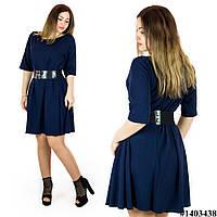 Темно-синее платье 1403438, большого размера