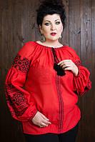 Яркая вышитая рубашка красного цвета, хорошего качества