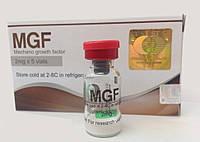 ST Biotechnology MGF (2мг)