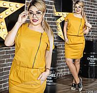 Удобное, молодежное платье, оно, как нельзя лучше, передает образ современной и стильной личтости.