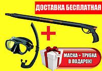 Ружья для подводной охоты Salvimar Predathor Plus 55 (с регулятором)