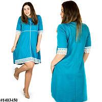 Голубое платье 1403450, большого размера