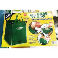 Сумка для покупок Grab Bag 2 шт, фото 1