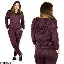 Бордовый костюм 1403428, большого размера