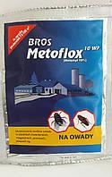 Средство от мух и тараканов Bros Metoflox (Метофлокс)