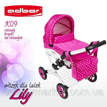 Коляска для ляльок Adbor Lily Lc-09