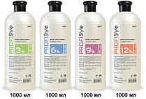 Окислители для красок и высветления 1000 мл (1,5%/3%/6%/9%/12%)