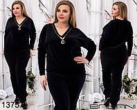 Модный велюровый спортивный костюм большого размера, цвет черный размер 50-56
