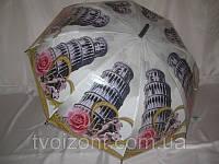Молодежный зонт трость с городами