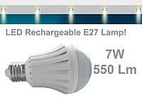 Лампа з акумулятором 7Ватт ,лампа с аккмулятором 7w