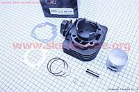 Цилиндр к-кт (цпг) Suzuki AD65сс-44мм