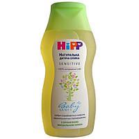 Масло «Натуральное детское масло» HIPP(Хипп) 200 мл
