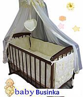 Комплект постельного белья для новорожденного 10элементов