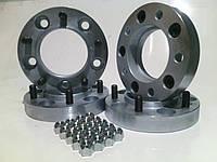 Проставки колесных дисков 5х150