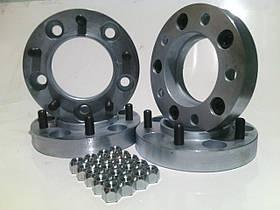 Проставки колесных дисков 5х150 толщина 30 мм.